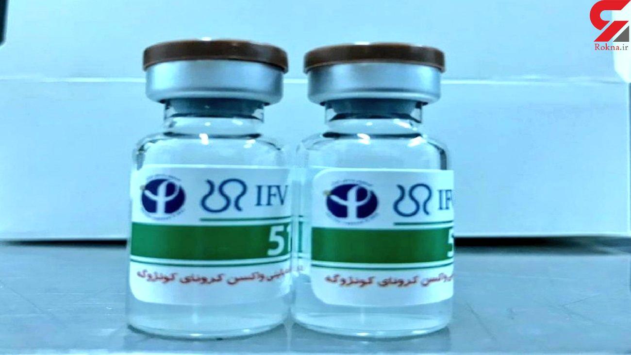 تولید یک میلیون دوز واکسن برکت
