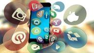 بهصرفهترین بسته های اینترنت موبایل کدام است؟ / قیمت یک گیگ اینترنت آزاد دائمی و اعتباری چقدر است؟