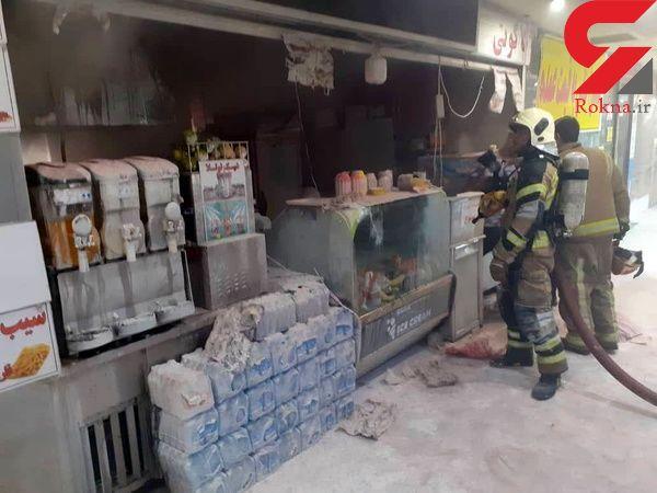 انفجار وحشتناک در مجتمع تجاری بوستان میدان پونک + عکس