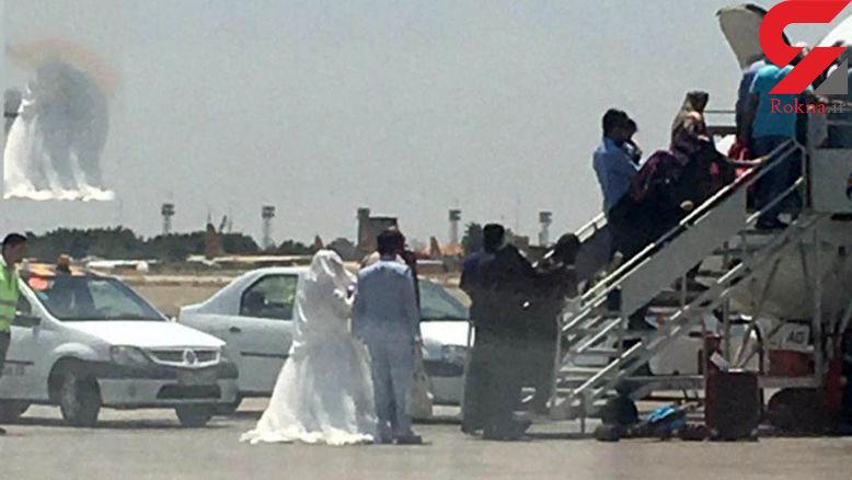 عکس / پرواز دختر و پسر جوان ایرانی با لباس عروس و داماد از فرودگاه مهرآباد تهران
