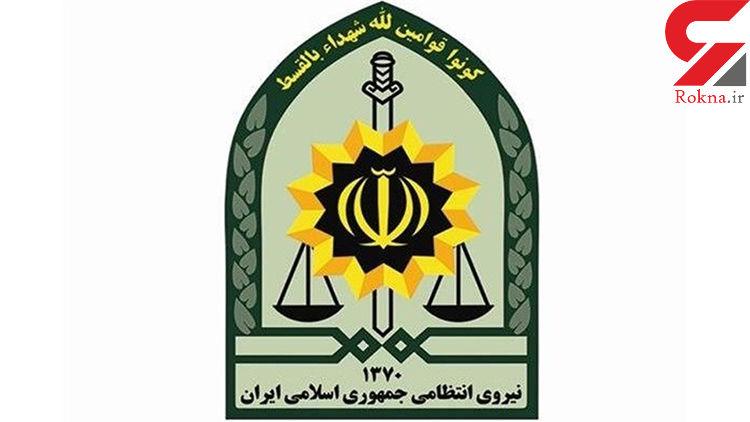 برخورد جدی با 2 مامور پلیس یزد به خاطر آزادی عامل کتک کاری پدر شهید مدافع حرم