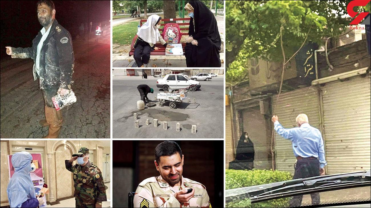 این آدم های شریف ایرانی ها را شوکه کردند + عکس