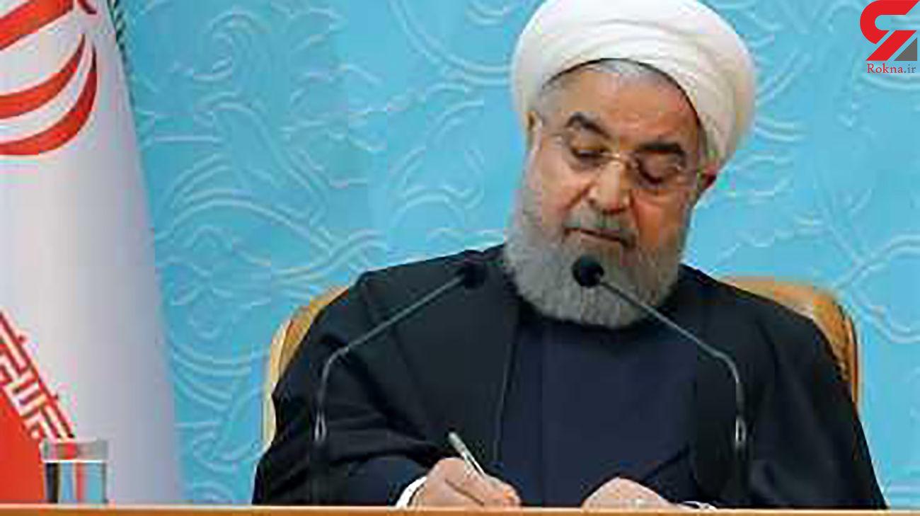 حسن روحانی درگذشت مادر شهیدان سعیدی را تسلیت گفت
