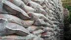 کشف 6.8 تن برنج ایرانی احتکارشده در ارومیه
