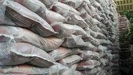 کشف یک تن و 800 کیلو برنج احتکار شده در نجف آباد