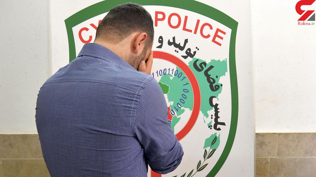 بازداشت کلاهبردار فضای مجازی / جوانان جویای کار در زاهدان فریب خوردند