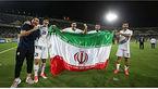 برنامههای تیم ملی برای حضور قدرتمند در جام جهانی روسیه