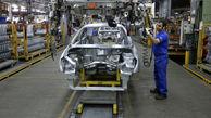 بیش از یک میلیون دستگاه خودروی سواری در ۹ ماه تولید شد