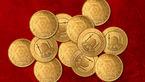 قیمت سکه و قیمت طلا امروز شنبه 18 اردیبهشت + جدول