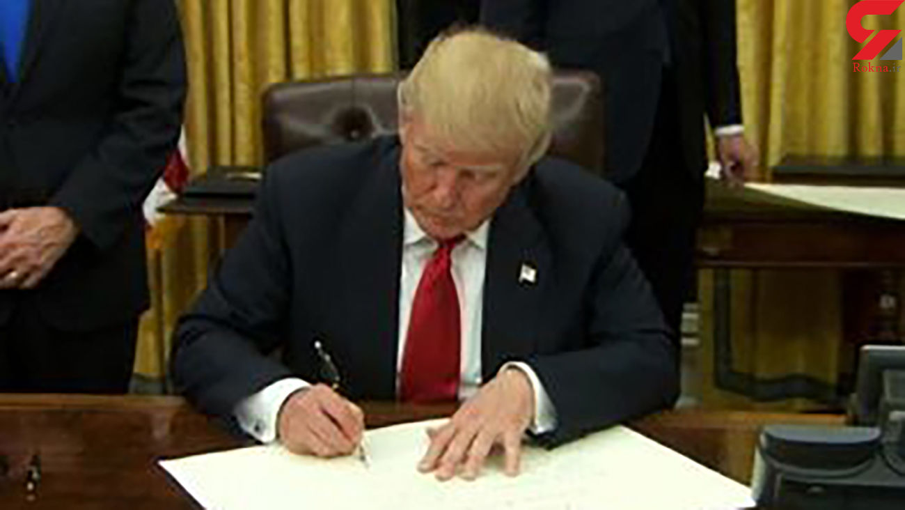 ترامپ دستور عفو صادر کرد