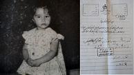 دختر رهاشده با لباس بافتنی  در خیابان کاخ تهران / در سال 1341 من را به شیرخوارگاه آمنه دادند