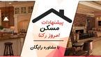 رهن و اجاره بهترین آپارتمان های 85 تا 95 متری تهران / مشاوره رایگان