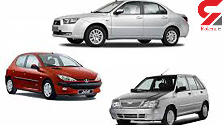 قیمت خودروهای داخلی امروز یکشنبه ۱۰ آذر