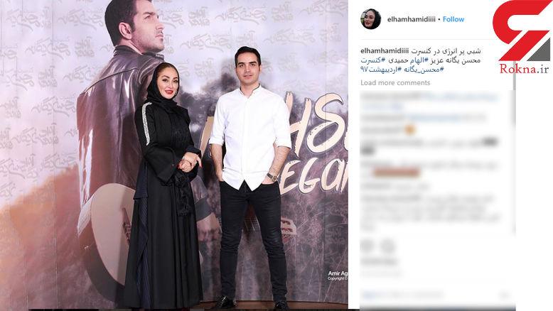 تیپ متفاوت بازیگر معروف زن در کنسرت محسن یگانه +عکس