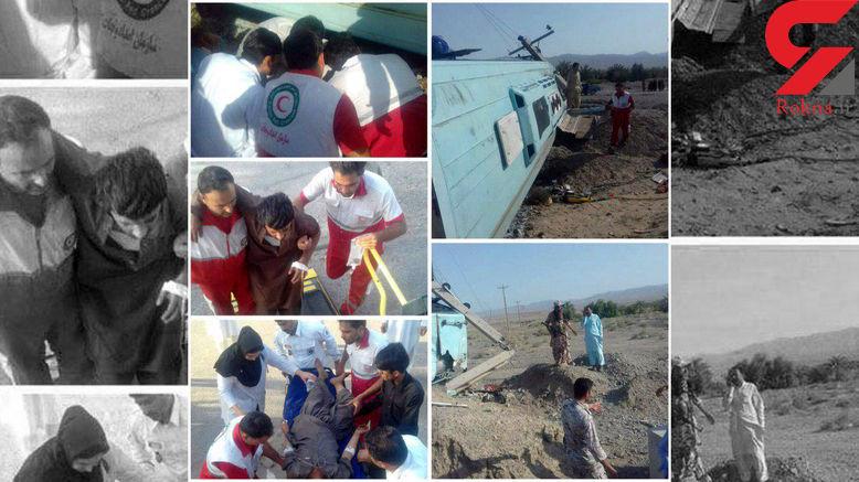 واژگونی اتوبوس در محور نصرت آباد-زاهدان/ یک کشته و ۲۰ مصدوم