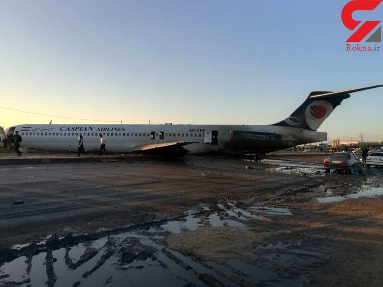 جزییات مصدومیت مسافران  هواپیمای کاسپین در  ماهشهر + فیلم و عکس