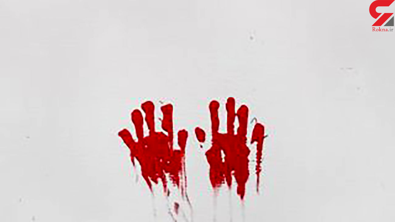 قتل وکیل مهابادی با ضربات متعدد چاقو در جاده برهان