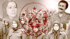 داعشی های دهه 60 ایران را بیشتر بشناسید ! + عکس