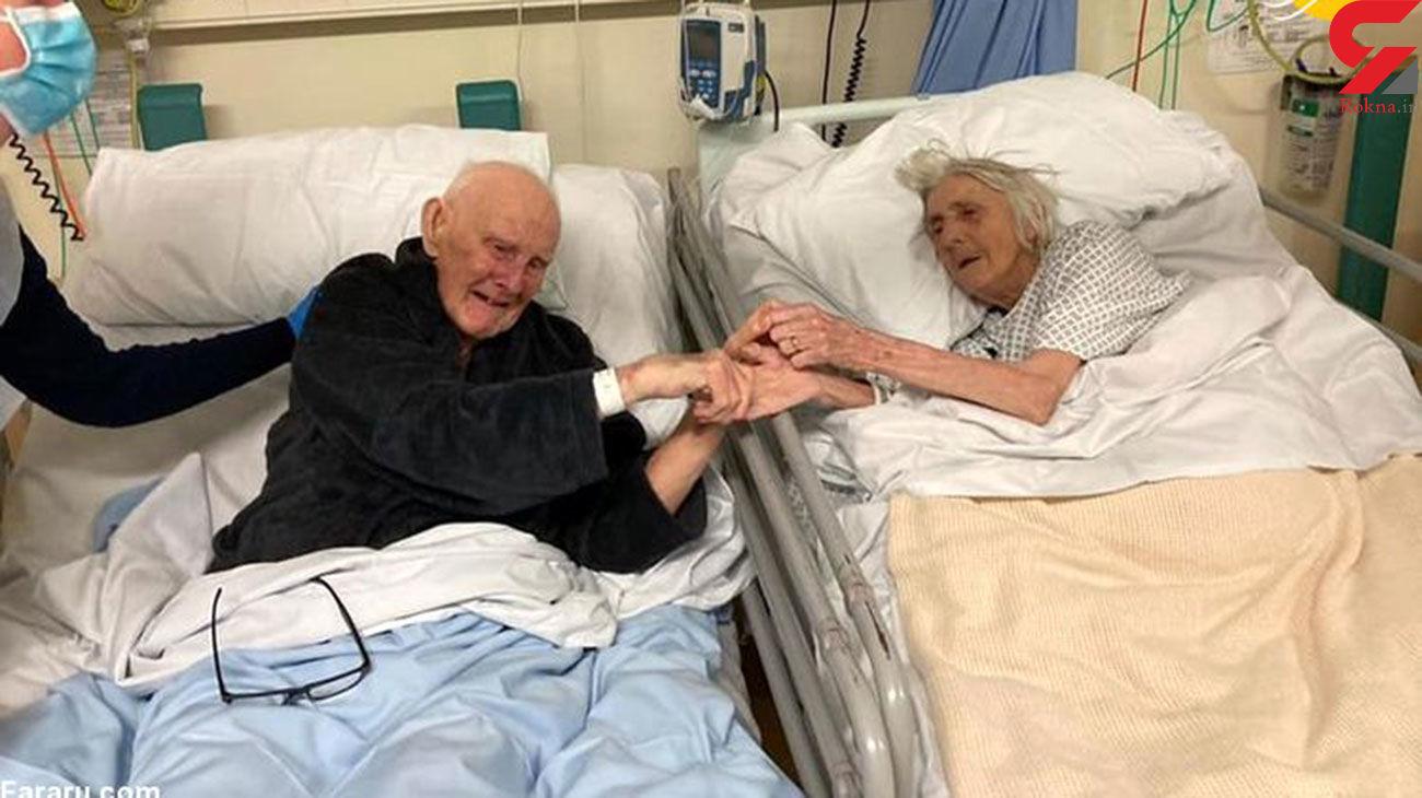 مرگ کرونایی همزمان زوج 91 ساله که از 14 سالگی به هم دل بستند + تصاویر