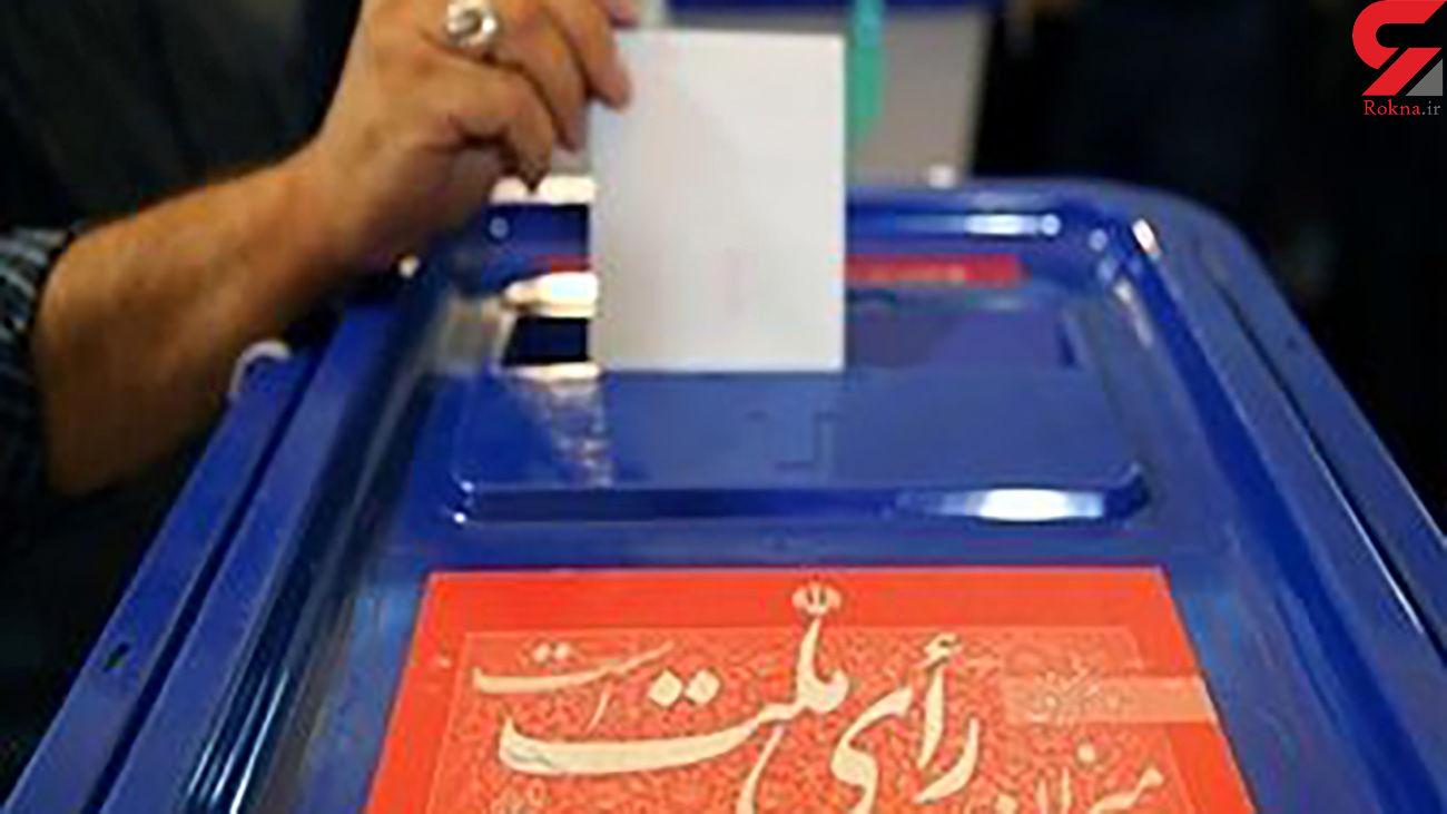 ساز و کار جدید اصلاحطلبان در انتخابات 1400 / «سرا» هم به «ناسا» اضافه شد
