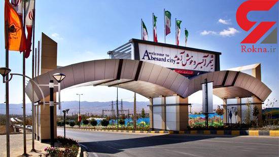 زمینلرزه ۳.۲ریشتری آبسرد در تهران را لرزاند