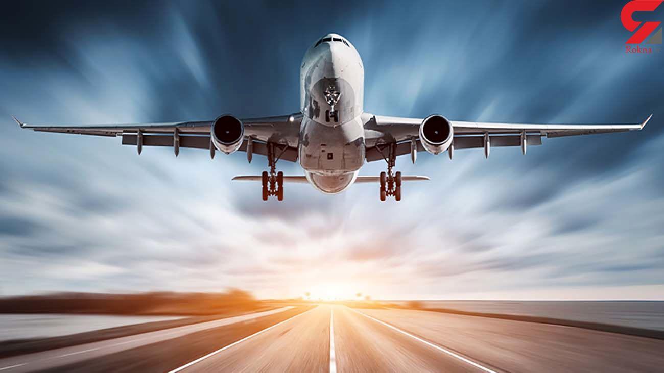 فروش بلیط پرواز برای این کشورها ممنوع است + لیست
