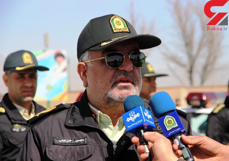 کشف سلاح جنگی در ناآرامی های تهران