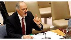 واکنش سوریه به پیشنویس قطعنامه عربستان در مجمع عمومی سازمان ملل
