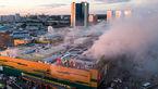 عکس هوایی از آتش سوزی مهیب در مرکز خرید بزرگ مسکو +عکس