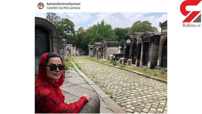 عکس جالب خانم بازیگر ایرانی در یک گورستان خارجی!