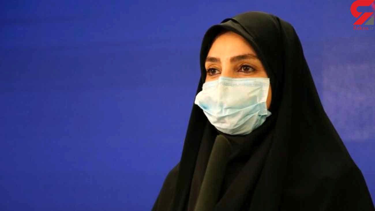 کرونا جان  ۴۶۲ ایرانی دیگر را گرفت /  شناسایی ۲۰۹۶۳ کرونایی جدید