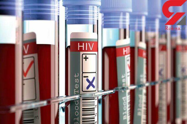 آمار تکان دهنده از مبتلایان به بیماری ایدز