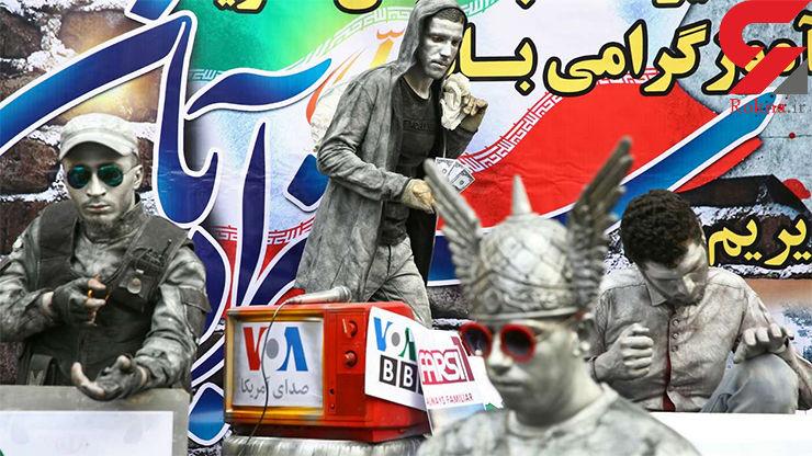 حضور مردان نقرهای در راهپیمایی روز ۱۳ آبان تهران +عکس