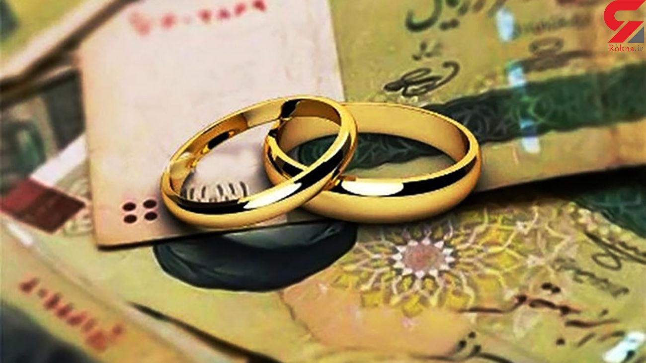 زمان پرداخت وام جدید ازدواج