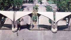 دانستنیهایی جالب و شگفت انگیز درباره فلسفه سردر دانشگاه تهران+ تصاویر