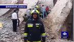 فیلم لحظه نجات 2 مرد اصفهانی که زنده به گور شدند