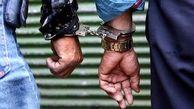 دستگیری 2 گروه متخلف زنده گیری سهره طلایی در مشگین شهر