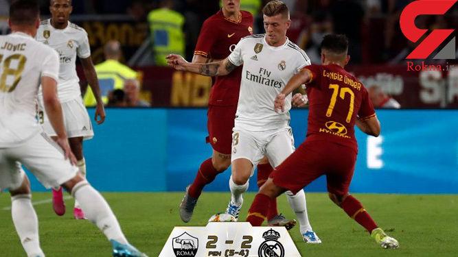باشگاه رئال مادرید درگذشت لورنزو سانز را تسلیت گفت