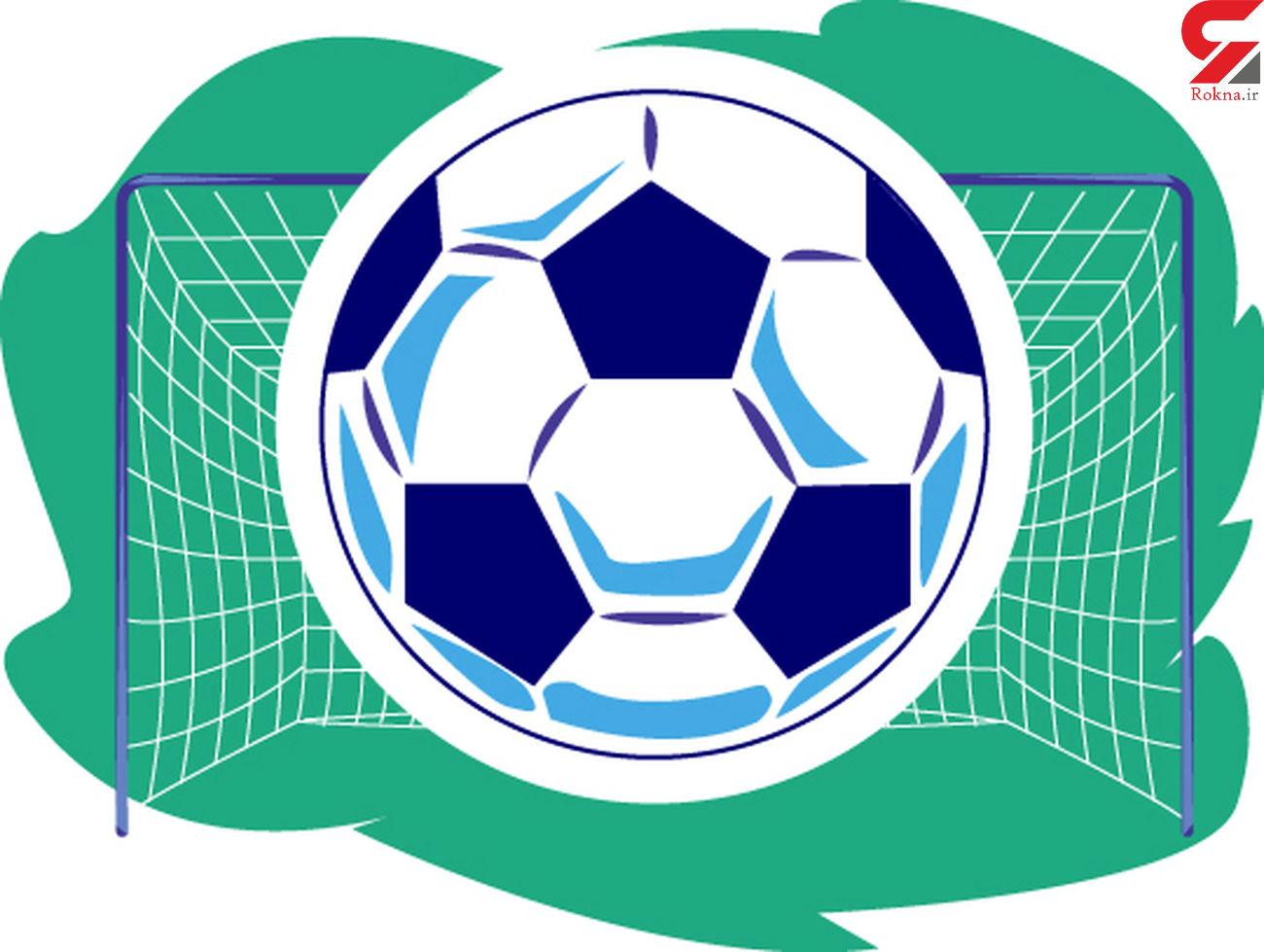 آغاز جام حذفی فوتبال سمنان