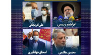 روز پر هیاهوی خیابان فاطمی با ثبت نام ۲۲ چهره سیاسی