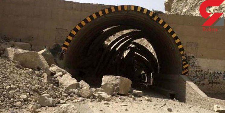 زندانی شدن وحشتناک کارگران در تونل نجات یافتند / در شهرکرد رخ داد