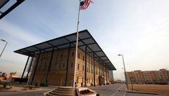 سفیر آمریکا در عراق تغییر میکند