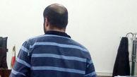 اعترافات هولناک مردی که جنازه زنش را سوزاند + گفتگو با مرد همسرکش