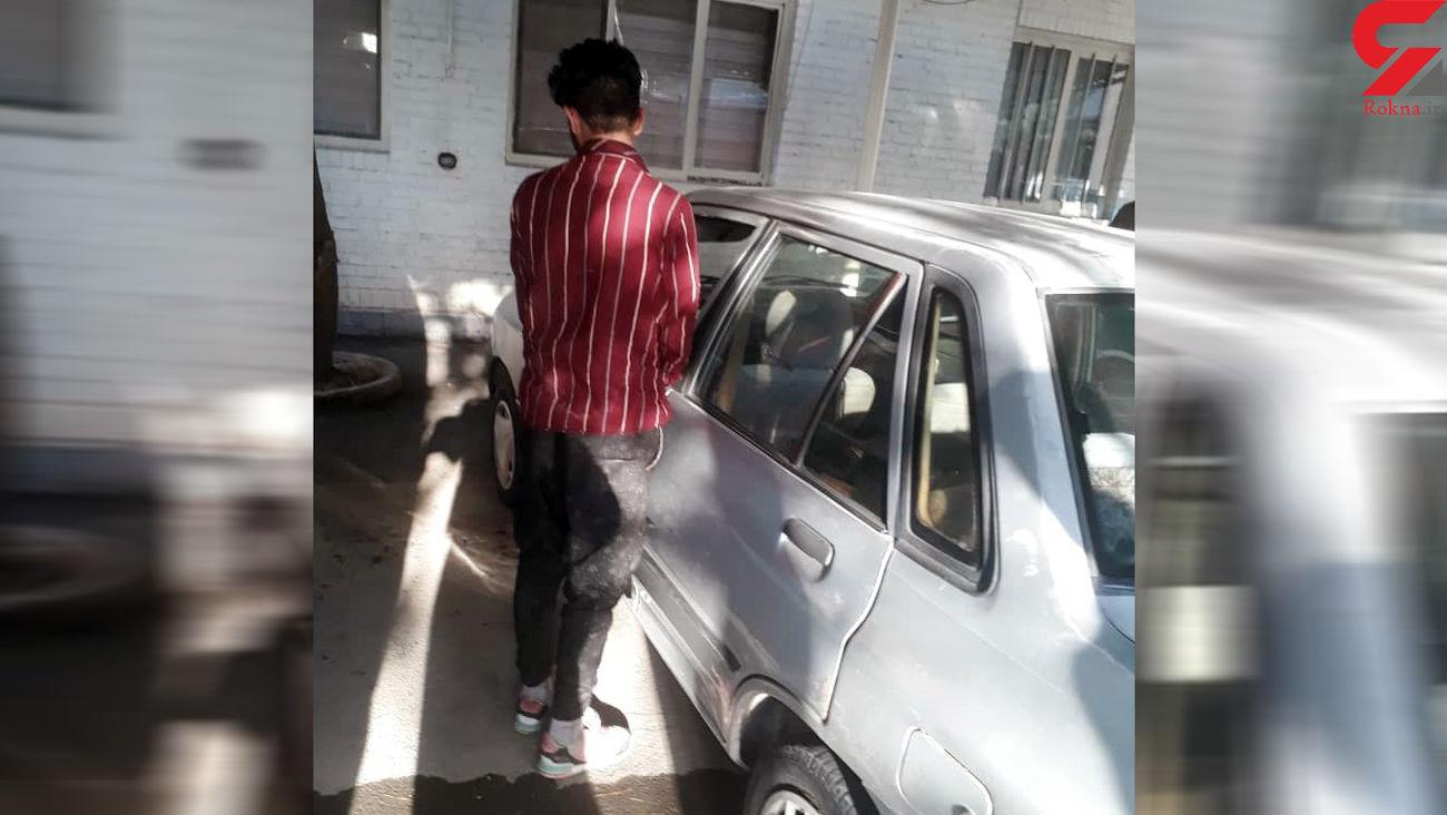 دزدی با پراید سفید رنگ / این سارق حرفه ای در حکیمیه دستگیر شد + عکس