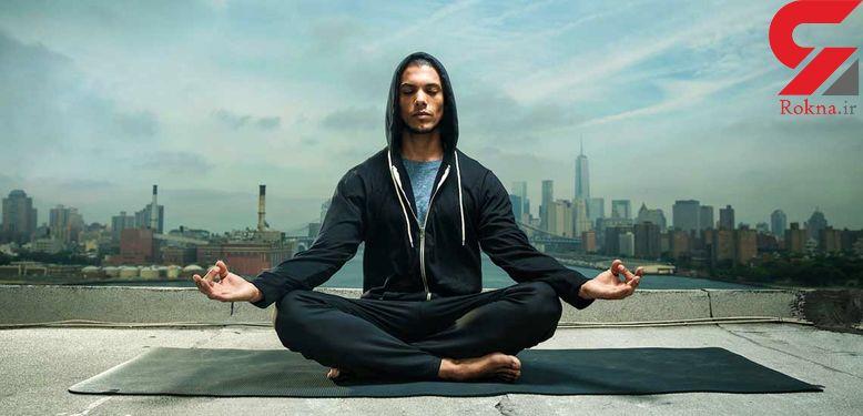 با یوگا این بیماری های خطرناک را ضربه فنی کنید