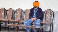 دسیسه های پسر تهرانی و دختر مورد علاقه اش برای 100 پیرزن تنها