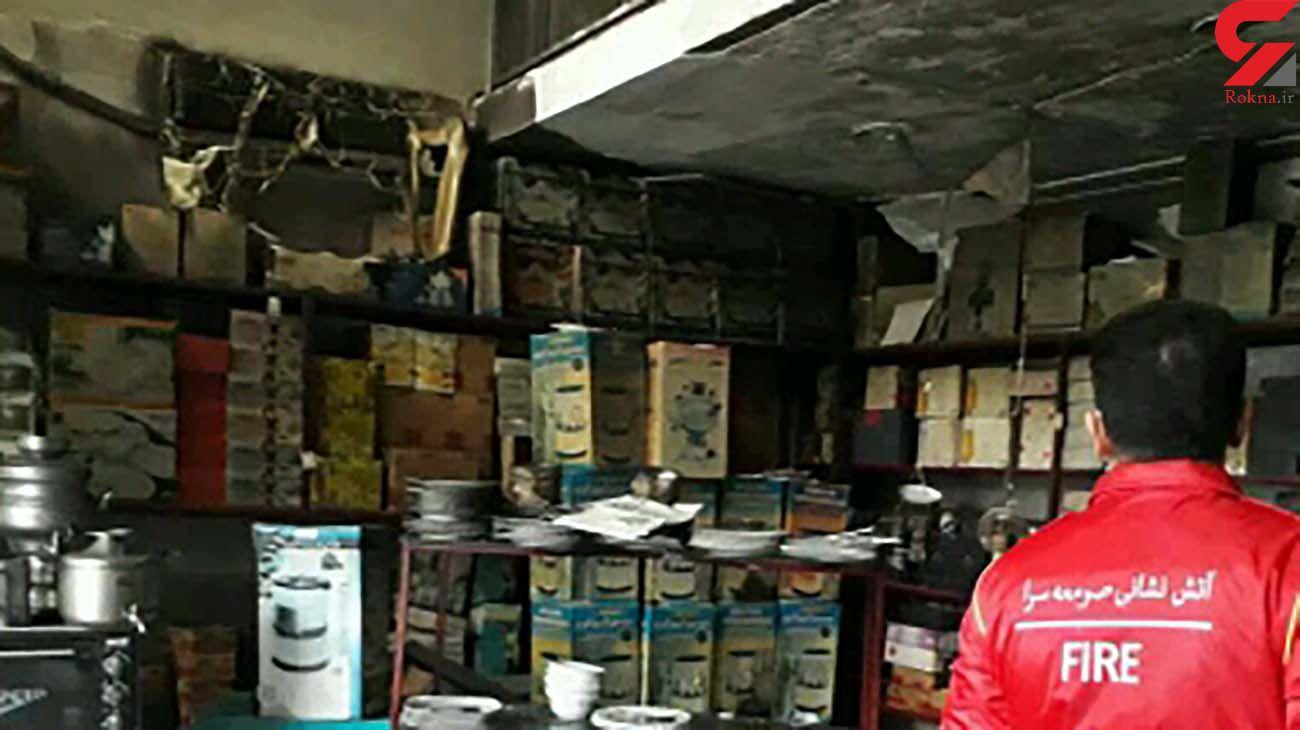 مغازه لوازم خانگی صومعه سرا در آتش سوخت