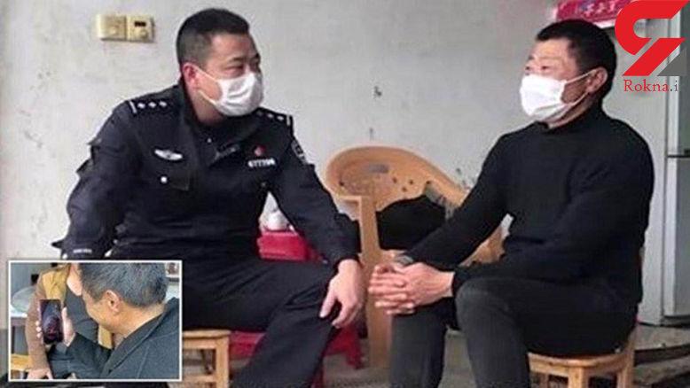 کرونا حافظه مرد چینی را پس از 30 سال بازگرداند + عکس