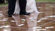 الناز با 99 سکه 3 شب عروس صیغه ای احمد بود !