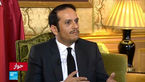 وزیر خارجه قطر: اعزام نیروهای عربی به سوریه اوضاع را پیچیدهتر میکند